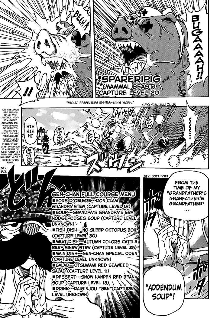 Toriko Chapter 216  Online Free Manga Read Image 5