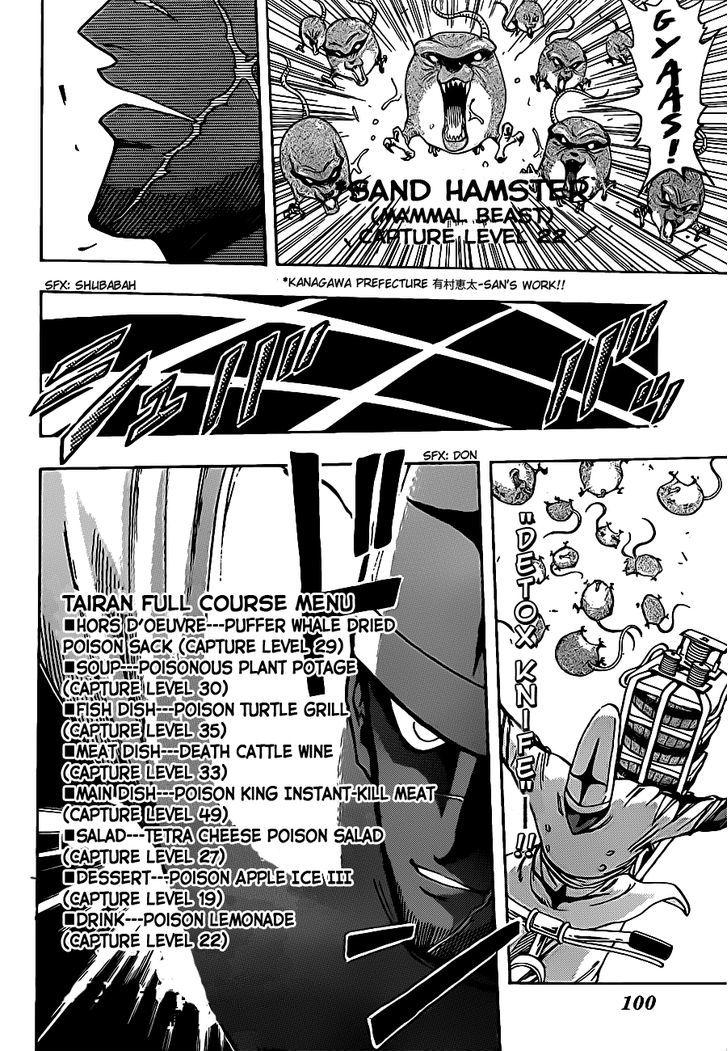Toriko Chapter 216  Online Free Manga Read Image 6