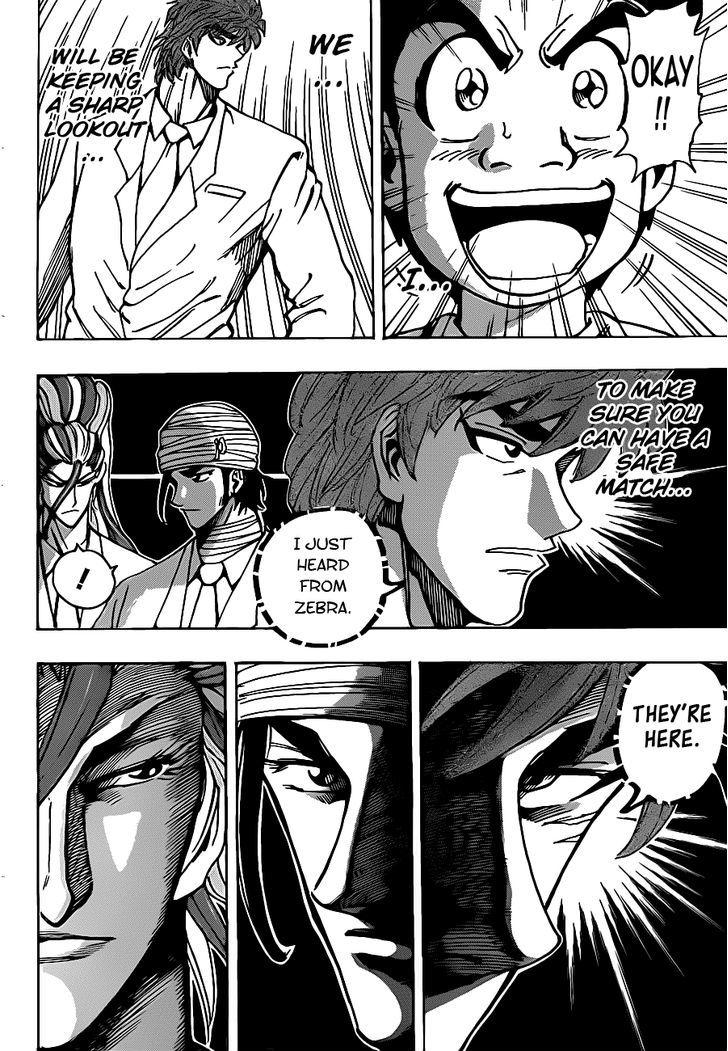 Toriko Chapter 217  Online Free Manga Read Image 10