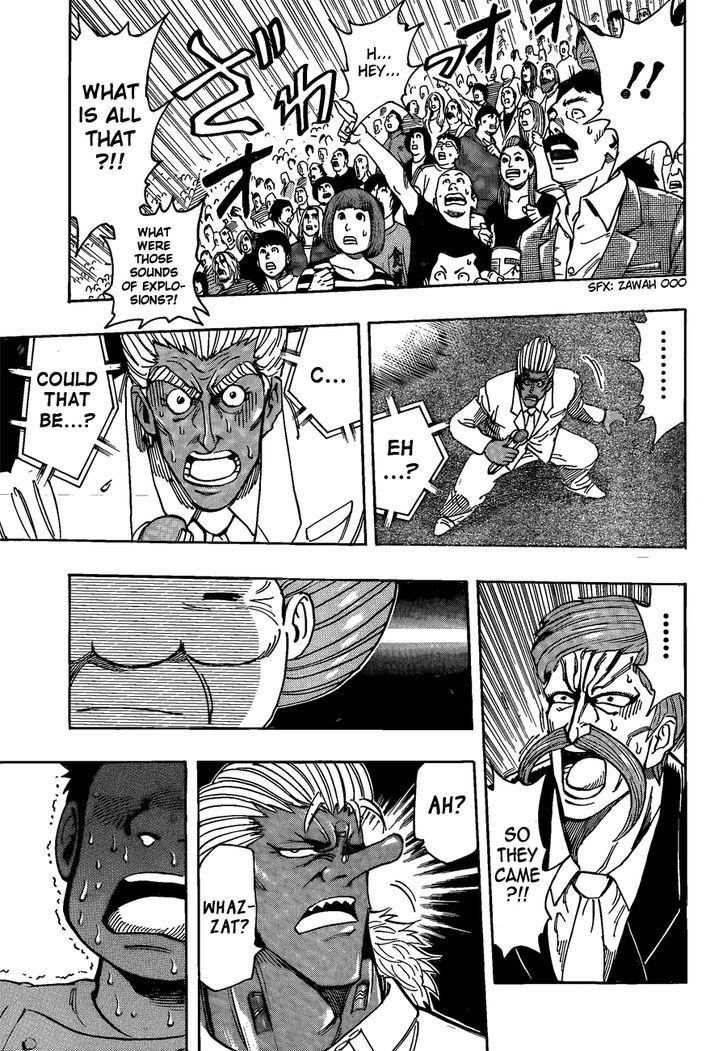Toriko Chapter 218  Online Free Manga Read Image 7