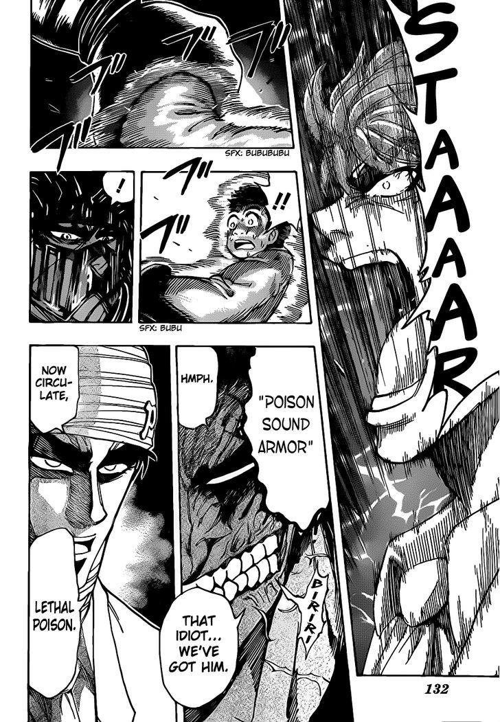 Toriko Chapter 218  Online Free Manga Read Image 9