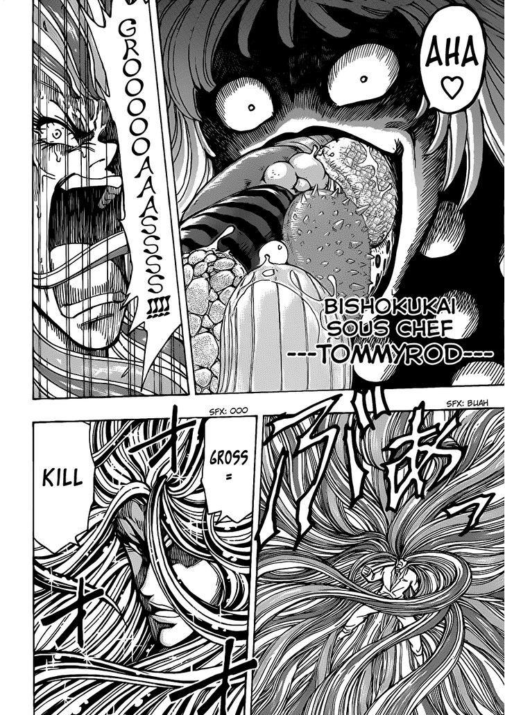 Toriko Chapter 219  Online Free Manga Read Image 15