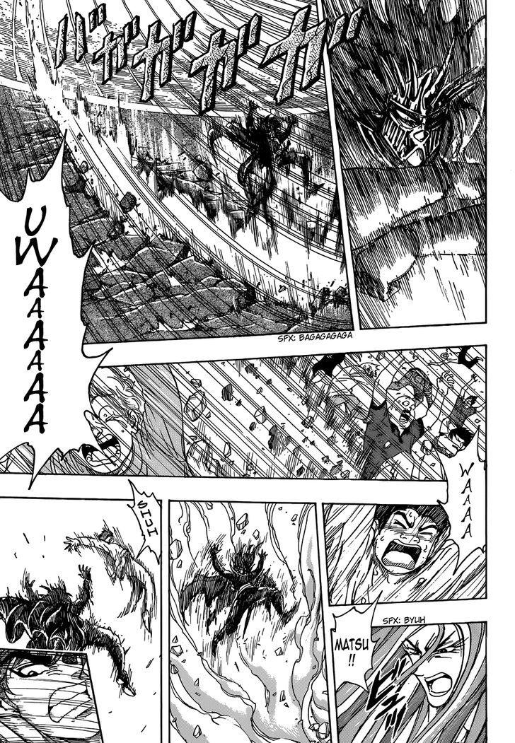 Toriko Chapter 219  Online Free Manga Read Image 7