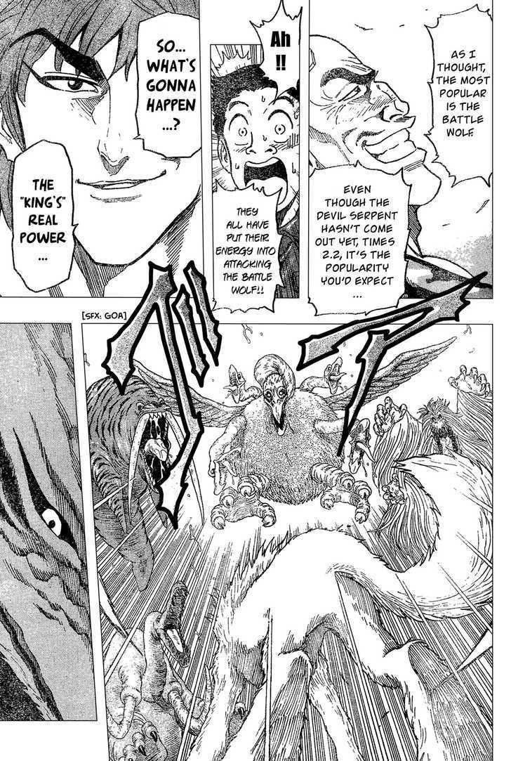 Toriko Chapter 22  Online Free Manga Read Image 11