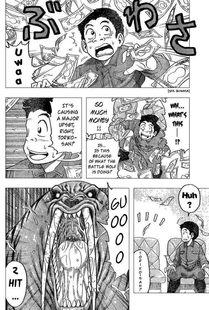 Toriko Chapter 22  Online Free Manga Read Image 14
