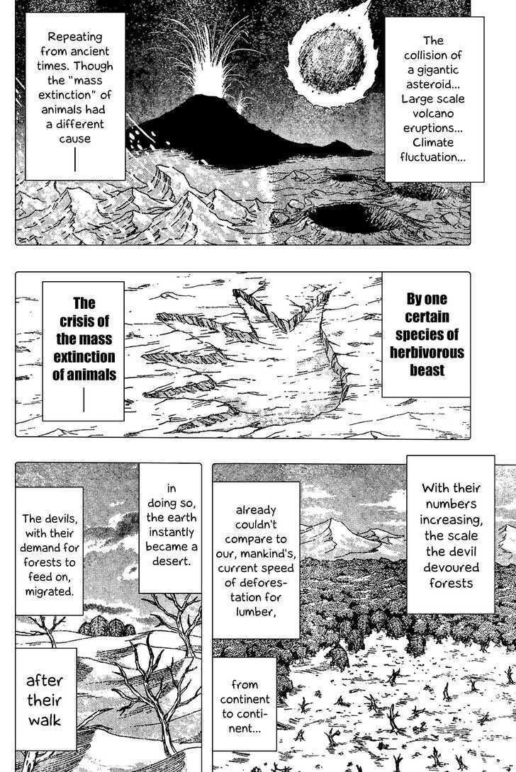 Toriko Chapter 22  Online Free Manga Read Image 2