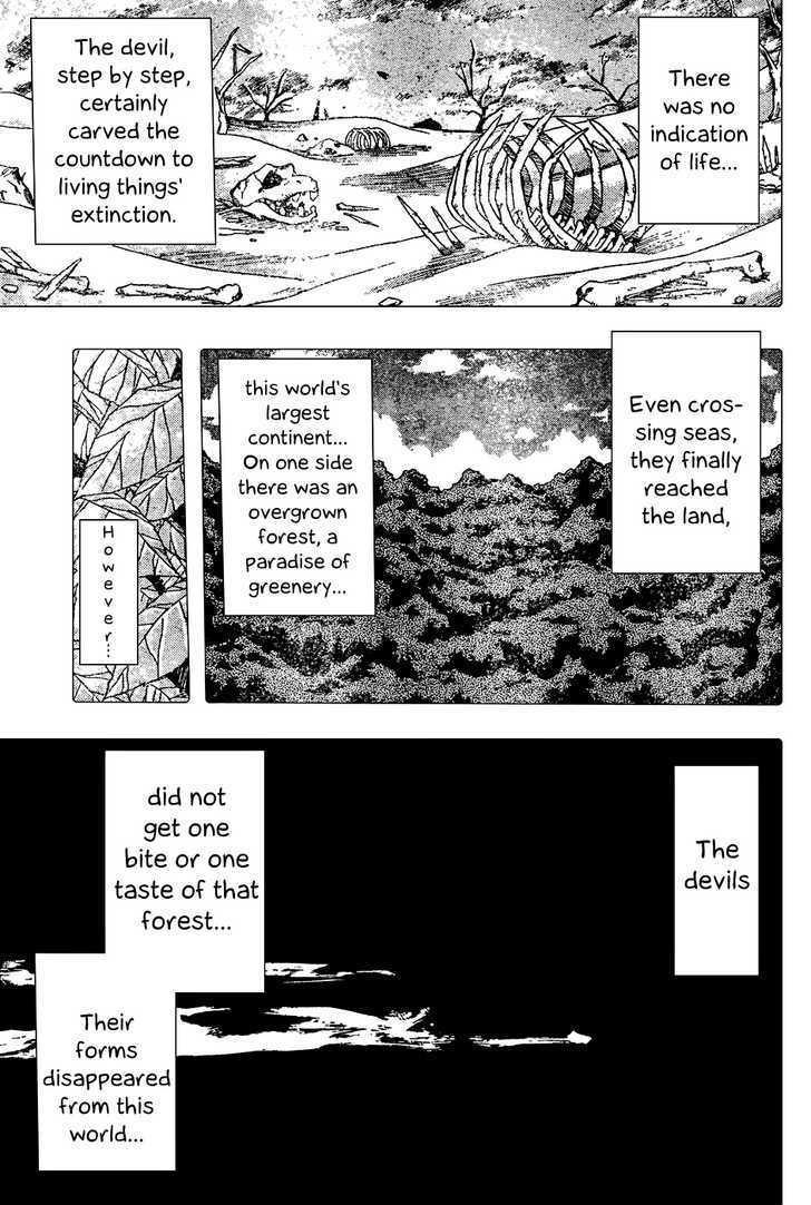 Toriko Chapter 22  Online Free Manga Read Image 3
