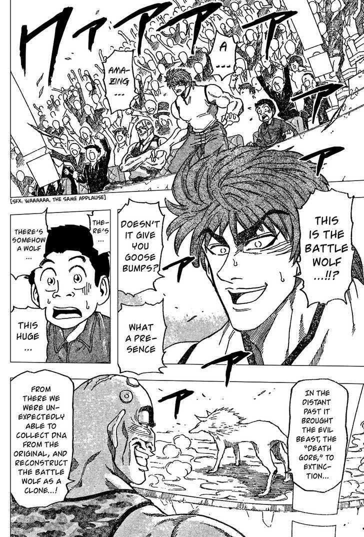 Toriko Chapter 22  Online Free Manga Read Image 6