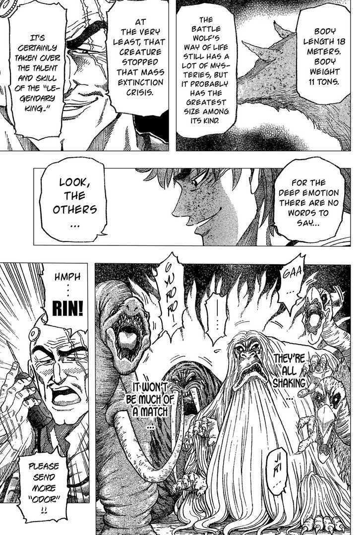 Toriko Chapter 22  Online Free Manga Read Image 7