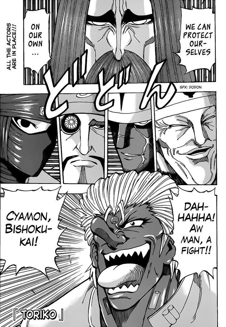 Toriko Chapter 220  Online Free Manga Read Image 1