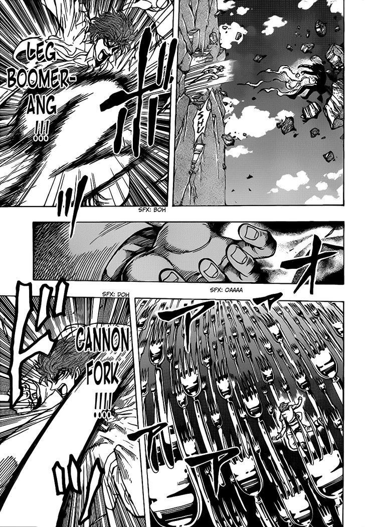 Toriko Chapter 220  Online Free Manga Read Image 11