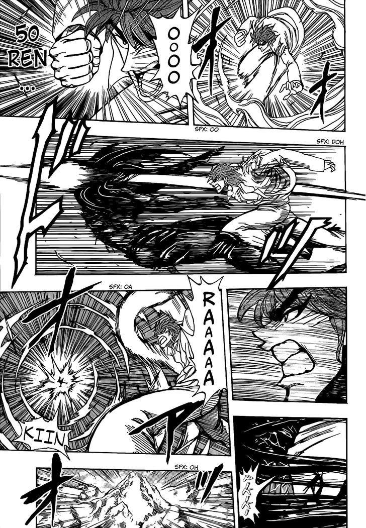 Toriko Chapter 220  Online Free Manga Read Image 13