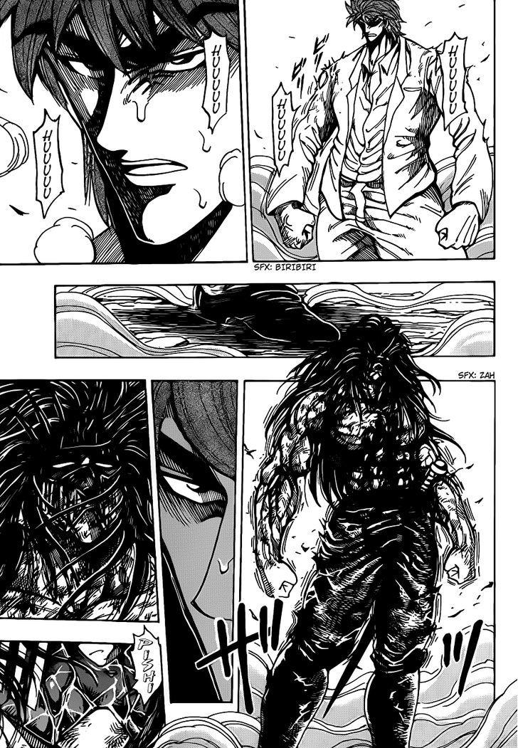 Toriko Chapter 220  Online Free Manga Read Image 15