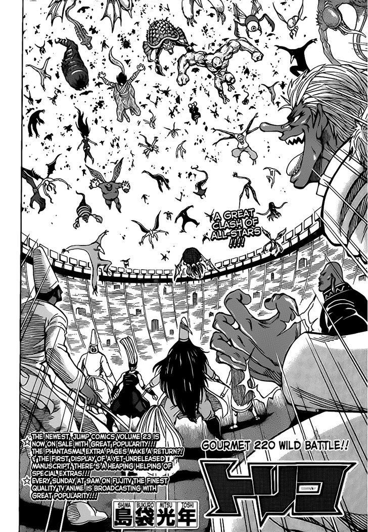 Toriko Chapter 220  Online Free Manga Read Image 2