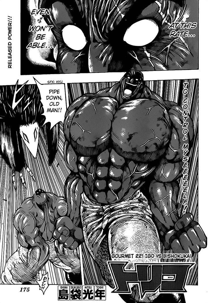 Toriko Chapter 221  Online Free Manga Read Image 1