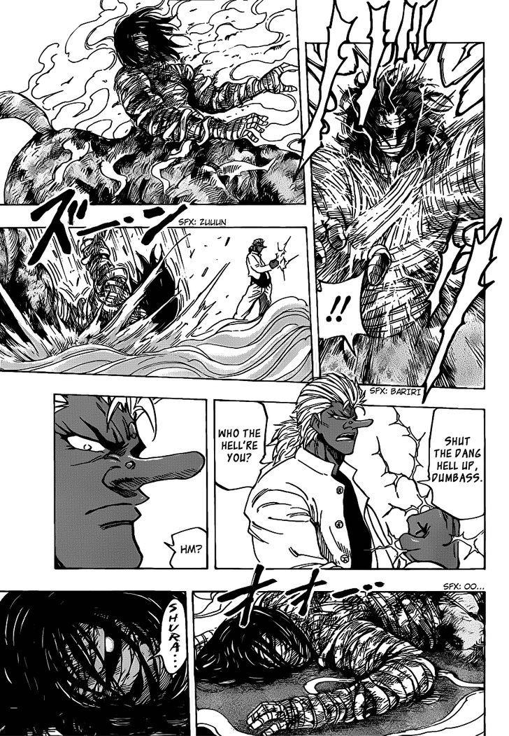 Toriko Chapter 221  Online Free Manga Read Image 15