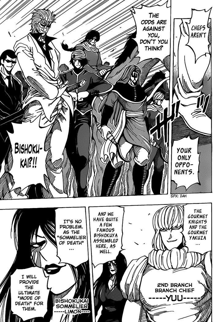 Toriko Chapter 221  Online Free Manga Read Image 17