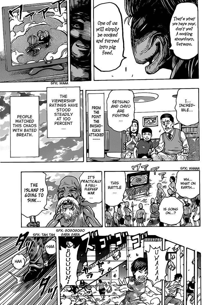 Toriko Chapter 222  Online Free Manga Read Image 11