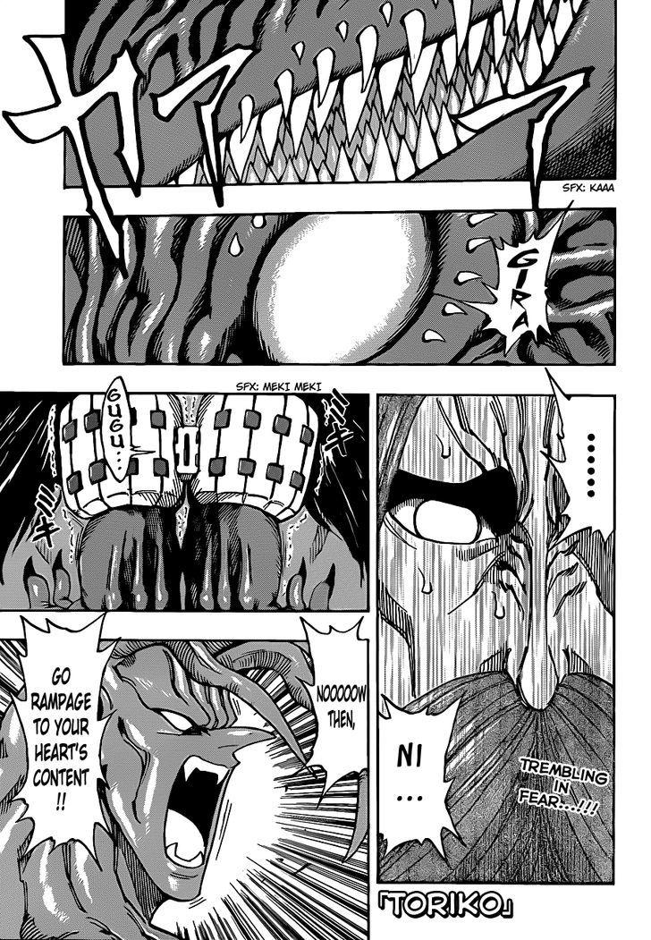 Toriko Chapter 223  Online Free Manga Read Image 1