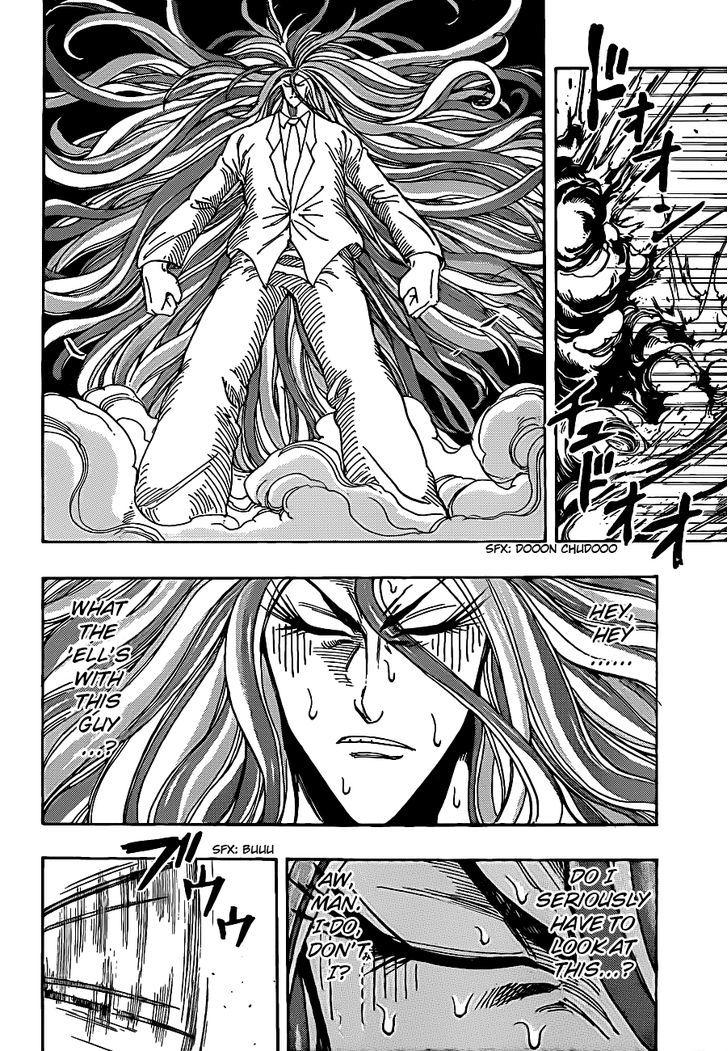 Toriko Chapter 224  Online Free Manga Read Image 13