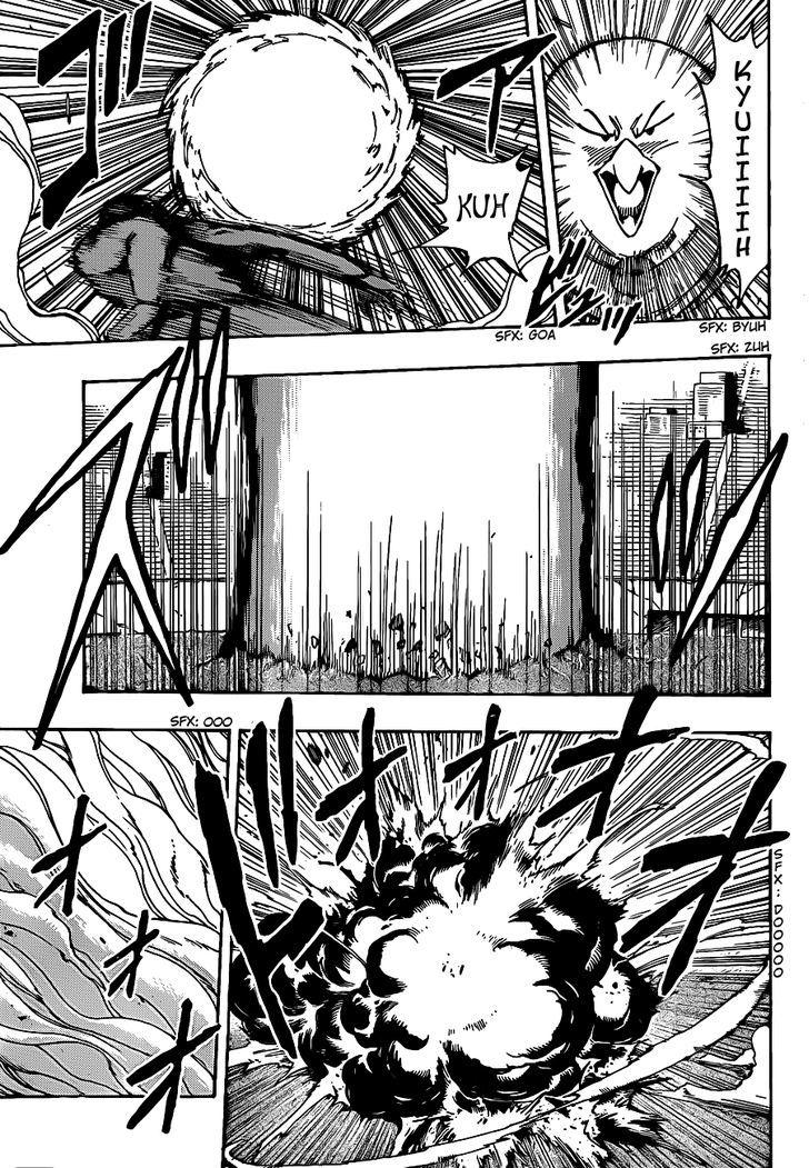 Toriko Chapter 224  Online Free Manga Read Image 4