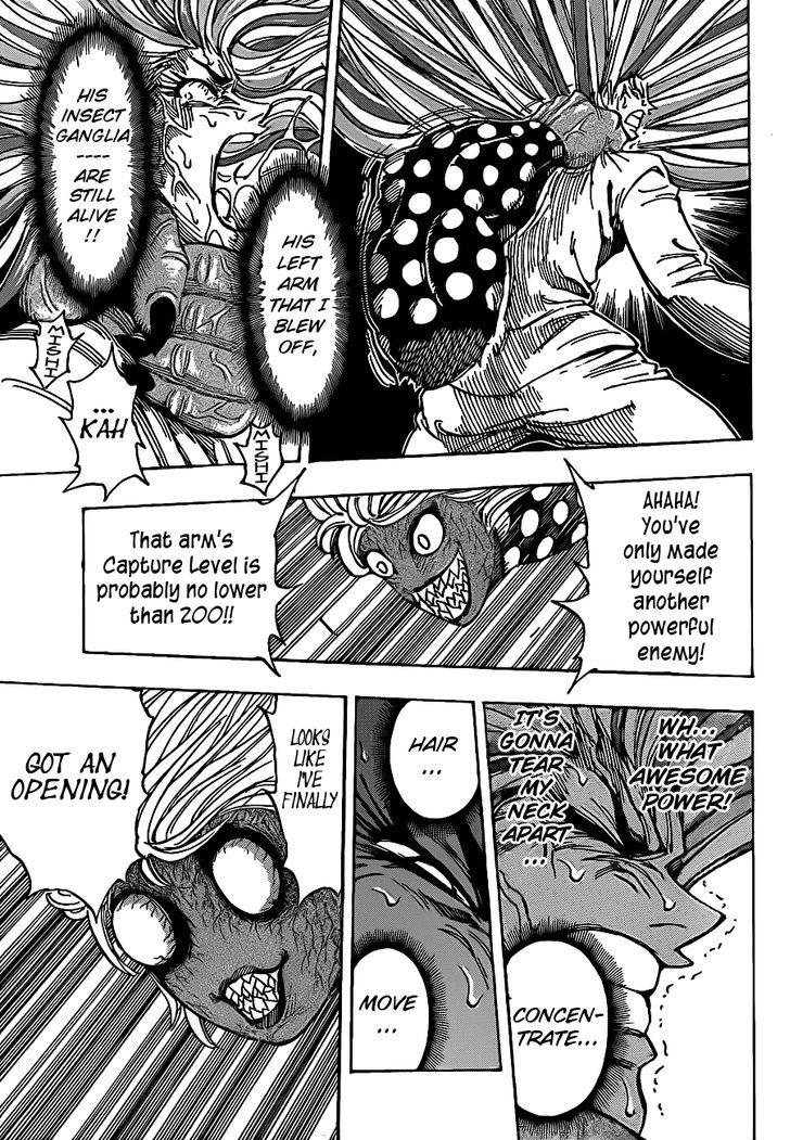 Toriko Chapter 226  Online Free Manga Read Image 11