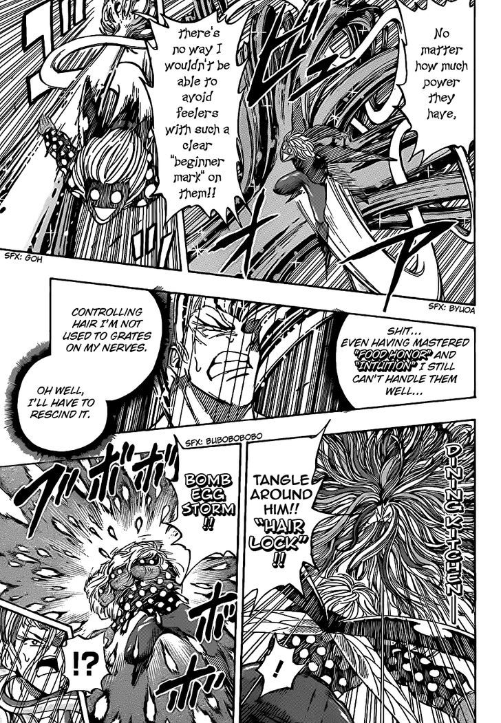 Toriko Chapter 226  Online Free Manga Read Image 9