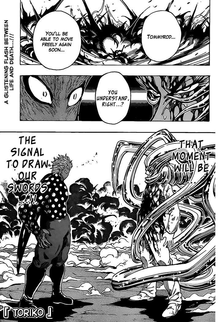 Toriko Chapter 227  Online Free Manga Read Image 1