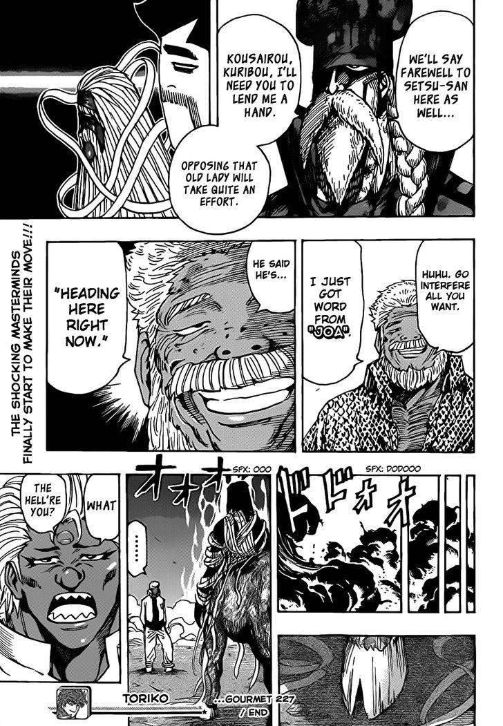 Toriko Chapter 227  Online Free Manga Read Image 18
