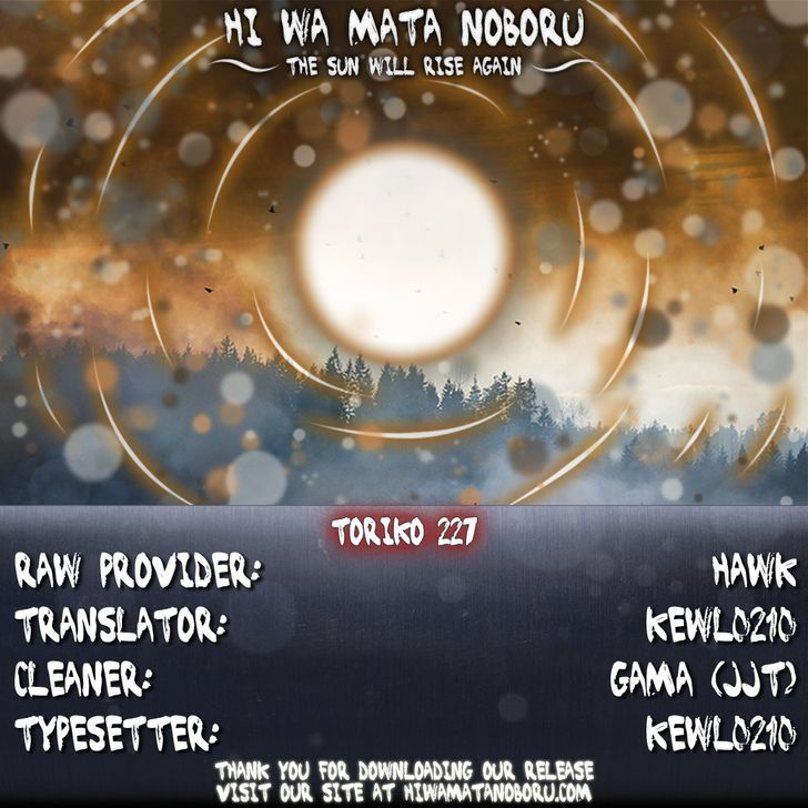 Toriko Chapter 227  Online Free Manga Read Image 19