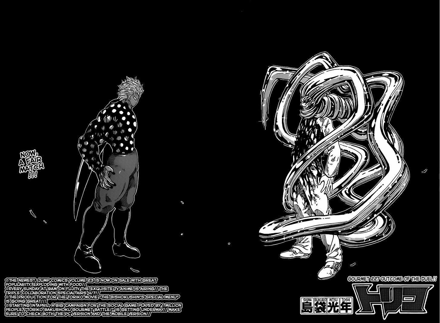 Toriko Chapter 227  Online Free Manga Read Image 2