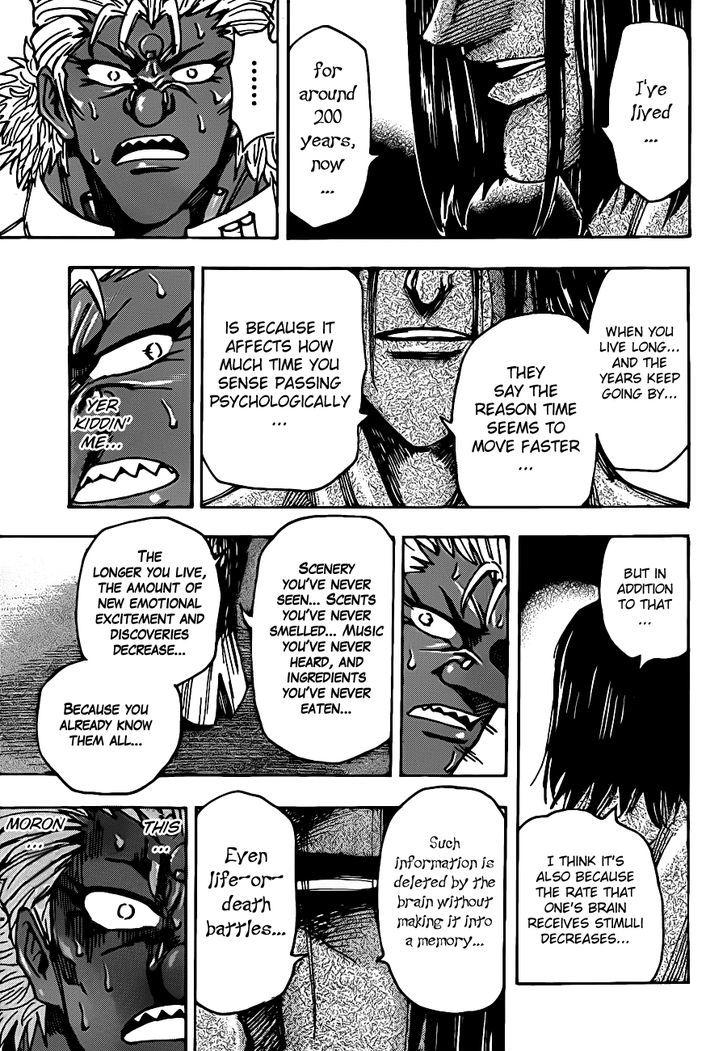 Toriko Chapter 228  Online Free Manga Read Image 13