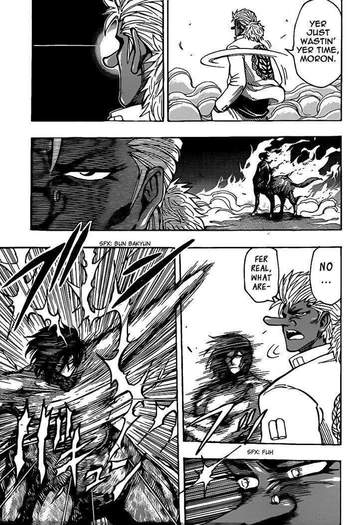 Toriko Chapter 228  Online Free Manga Read Image 3