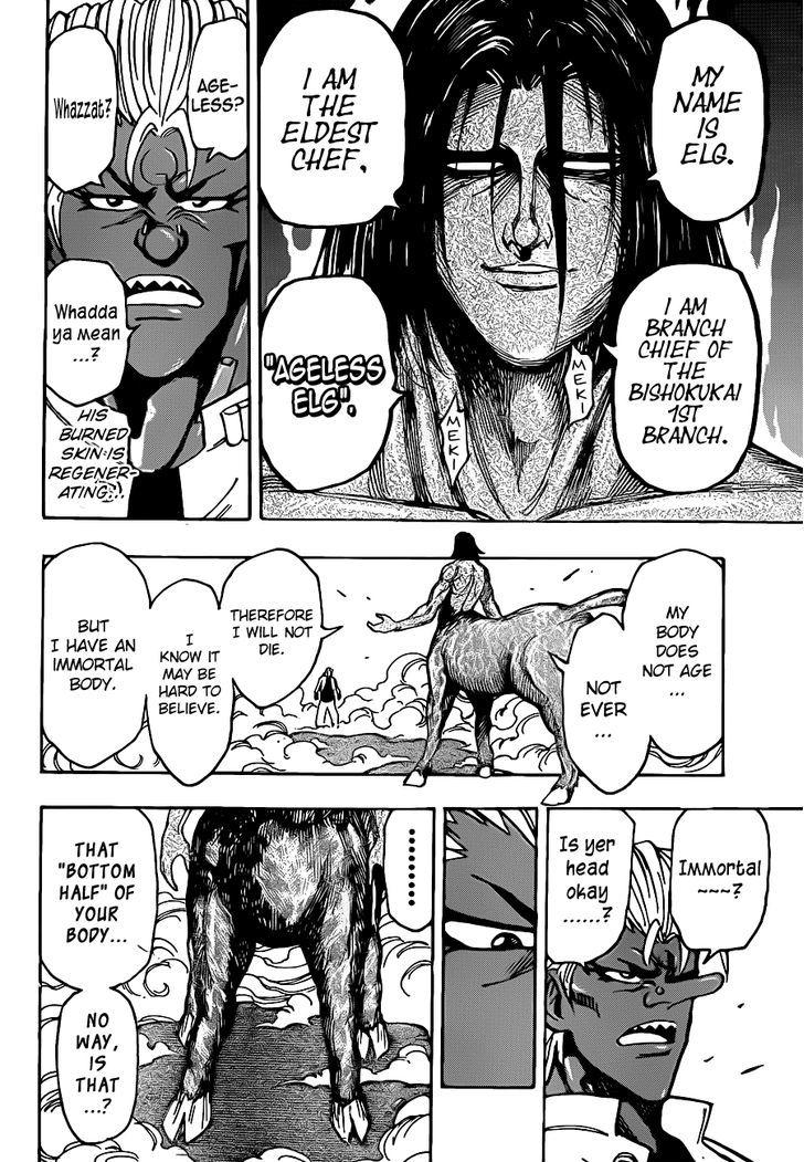 Toriko Chapter 228  Online Free Manga Read Image 8