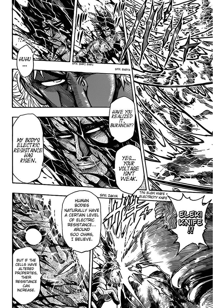 Toriko Chapter 229  Online Free Manga Read Image 10