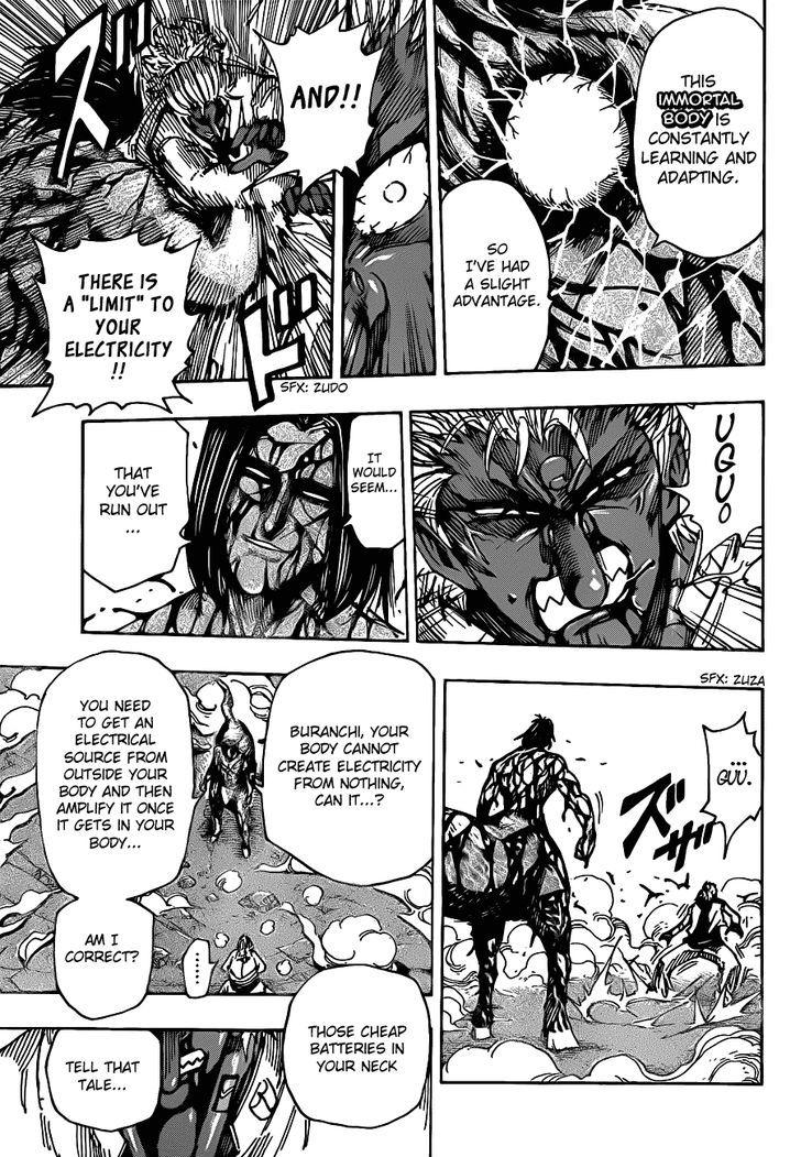 Toriko Chapter 229  Online Free Manga Read Image 11