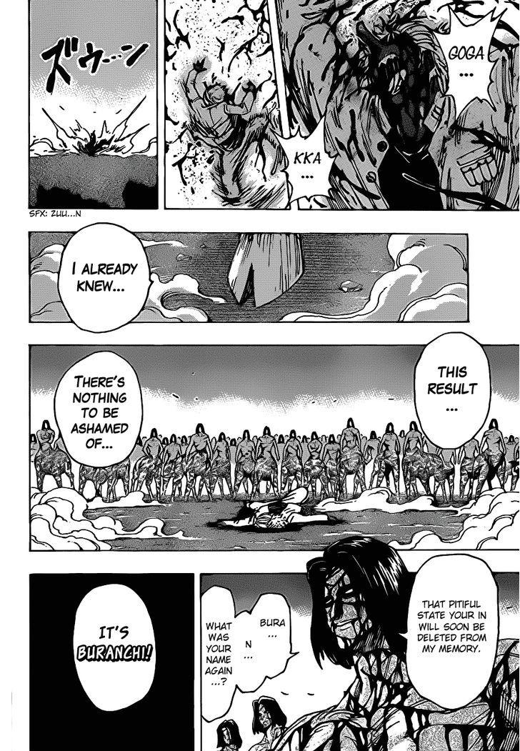 Toriko Chapter 229  Online Free Manga Read Image 14