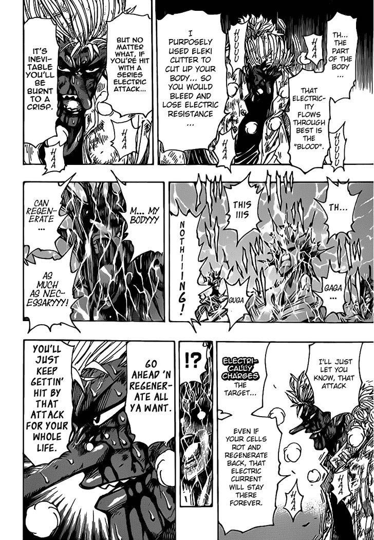 Toriko Chapter 229  Online Free Manga Read Image 18