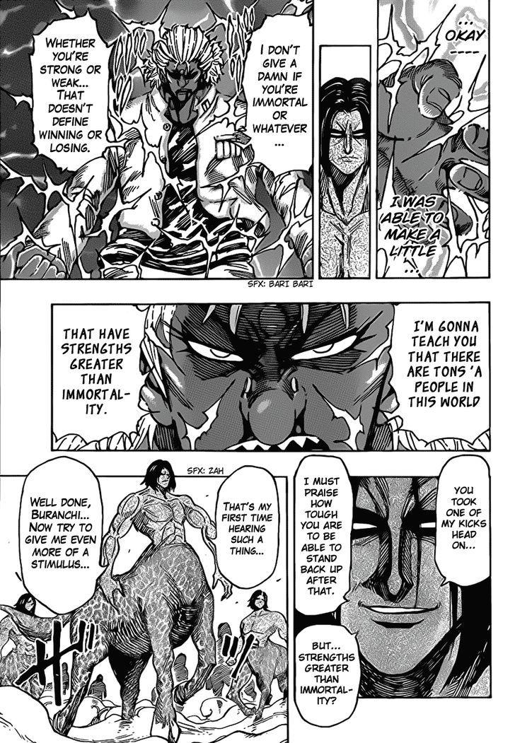 Toriko Chapter 229  Online Free Manga Read Image 7