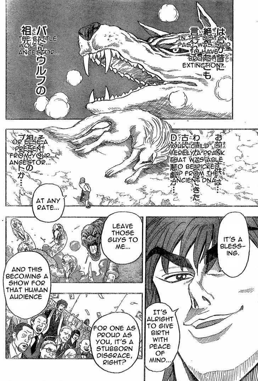 Toriko Chapter 23  Online Free Manga Read Image 12