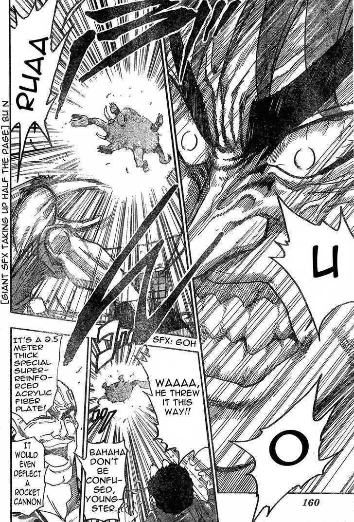 Toriko Chapter 23  Online Free Manga Read Image 14