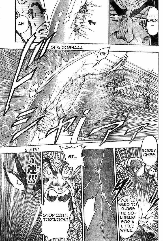 Toriko Chapter 23  Online Free Manga Read Image 15