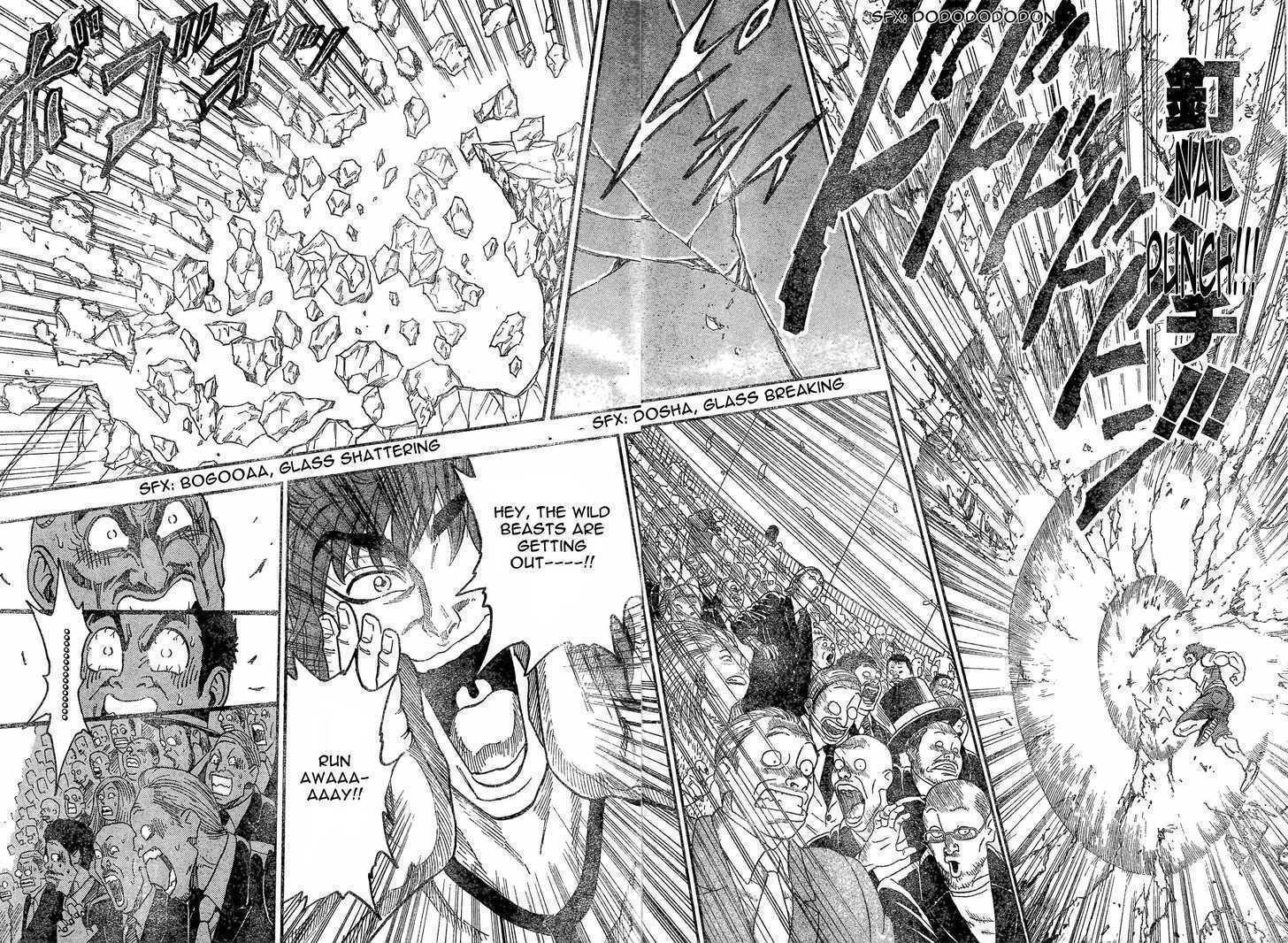 Toriko Chapter 23  Online Free Manga Read Image 16