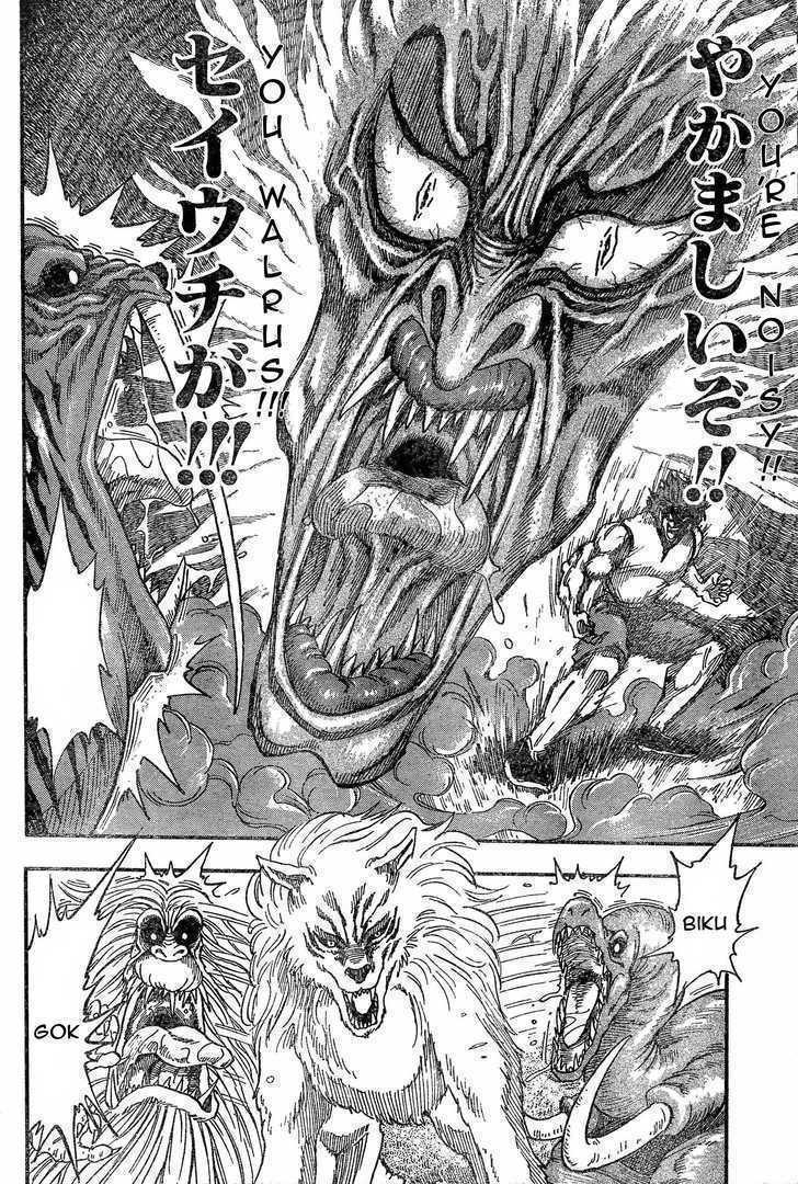 Toriko Chapter 23  Online Free Manga Read Image 4