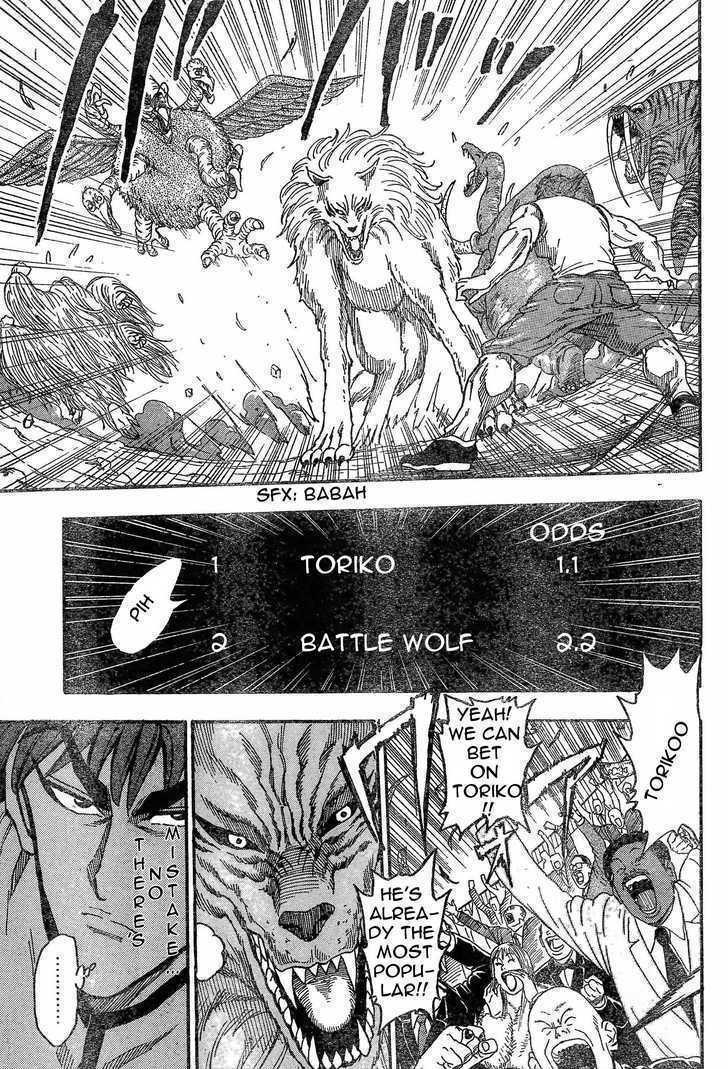 Toriko Chapter 23  Online Free Manga Read Image 5