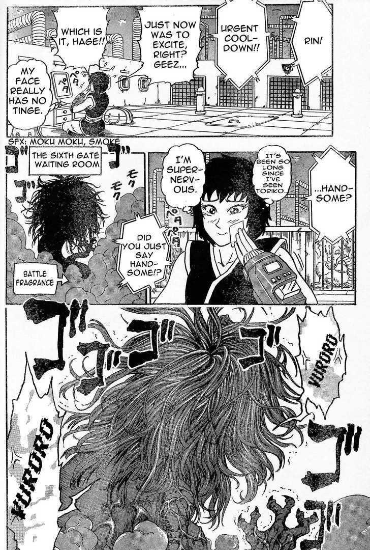Toriko Chapter 23  Online Free Manga Read Image 8