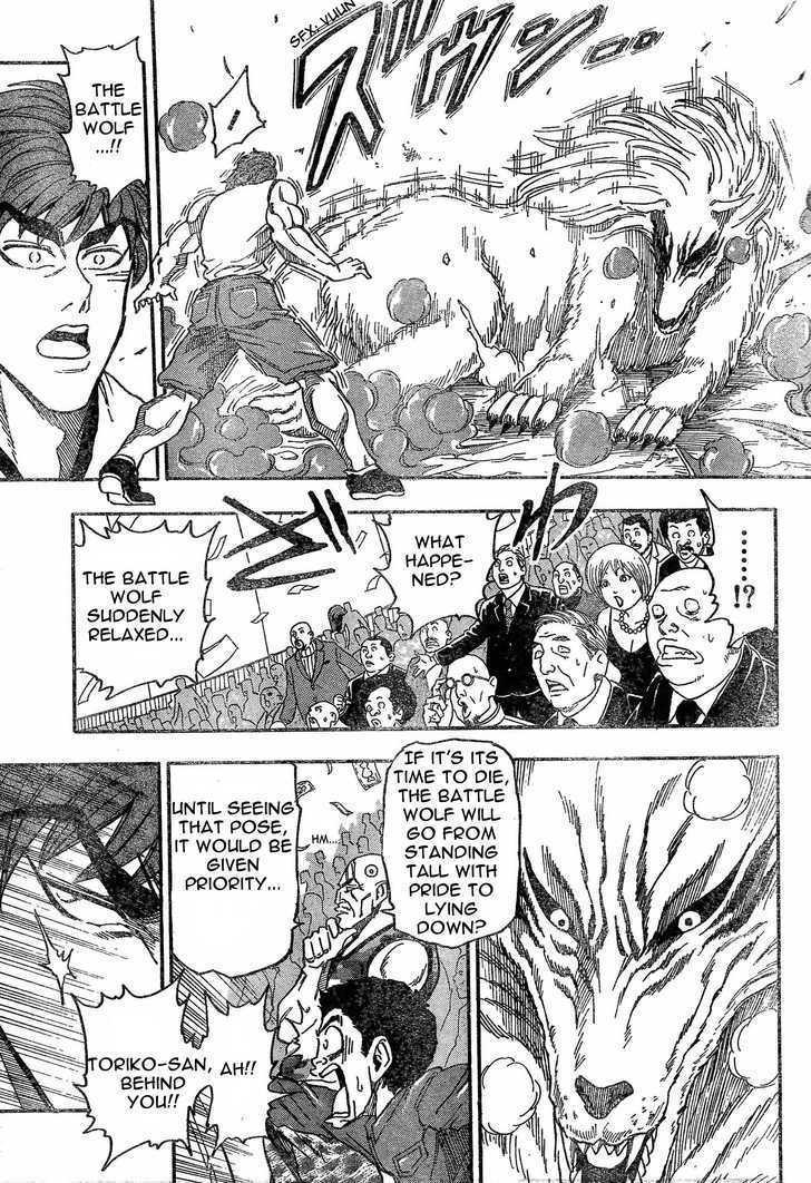 Toriko Chapter 23  Online Free Manga Read Image 9