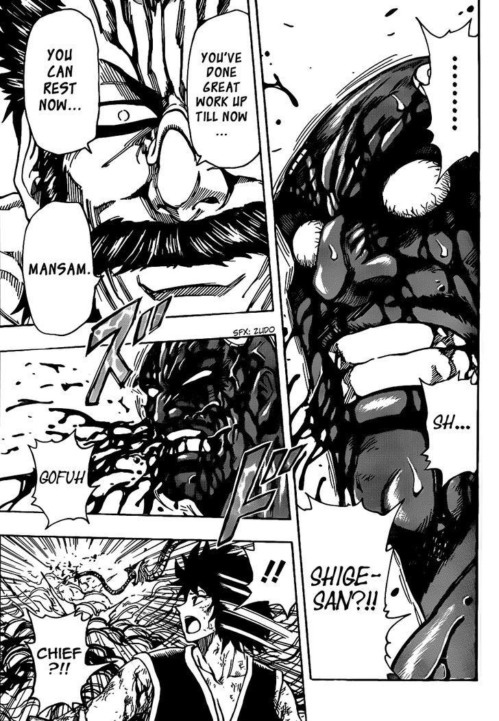 Toriko Chapter 230  Online Free Manga Read Image 11
