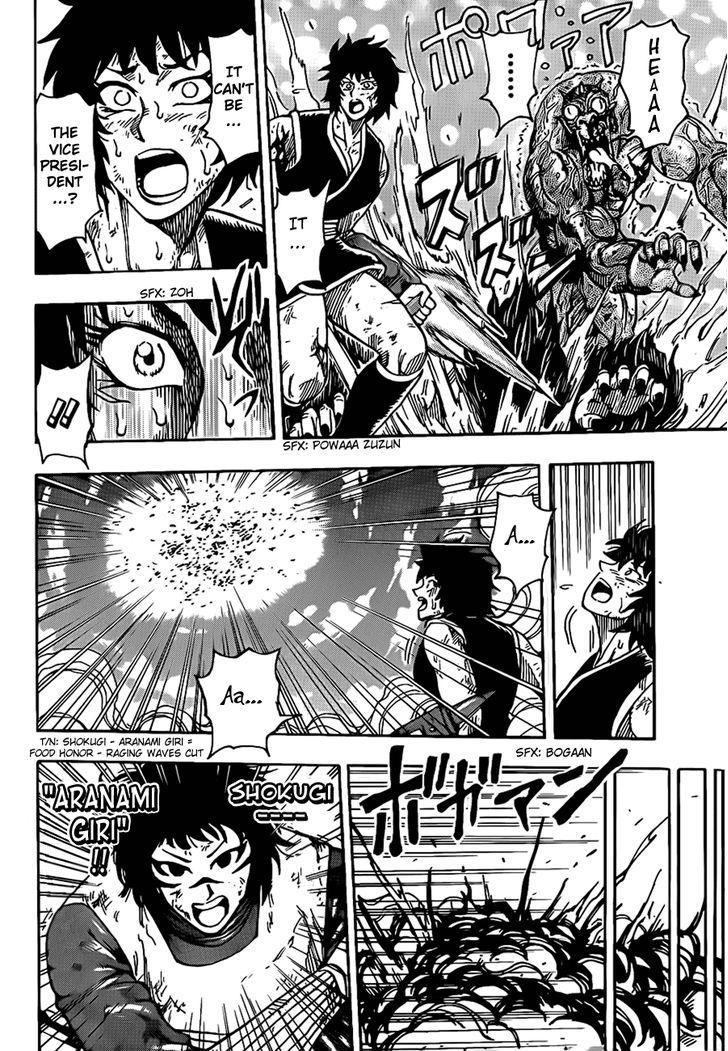 Toriko Chapter 230  Online Free Manga Read Image 12