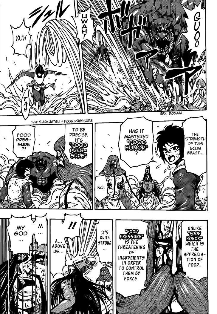 Toriko Chapter 230  Online Free Manga Read Image 13